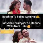 Roothan to Sabko aata hai – Hindi Lover Photo for WhatsApp