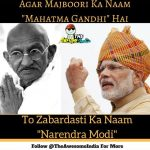 Narendra Modi Photo for Facebook