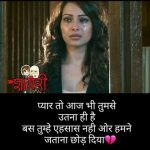 Love Heart touching Shayari Photo