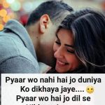 Pyar wo nahi jo Duniya – Hindi Love Shayari Photo