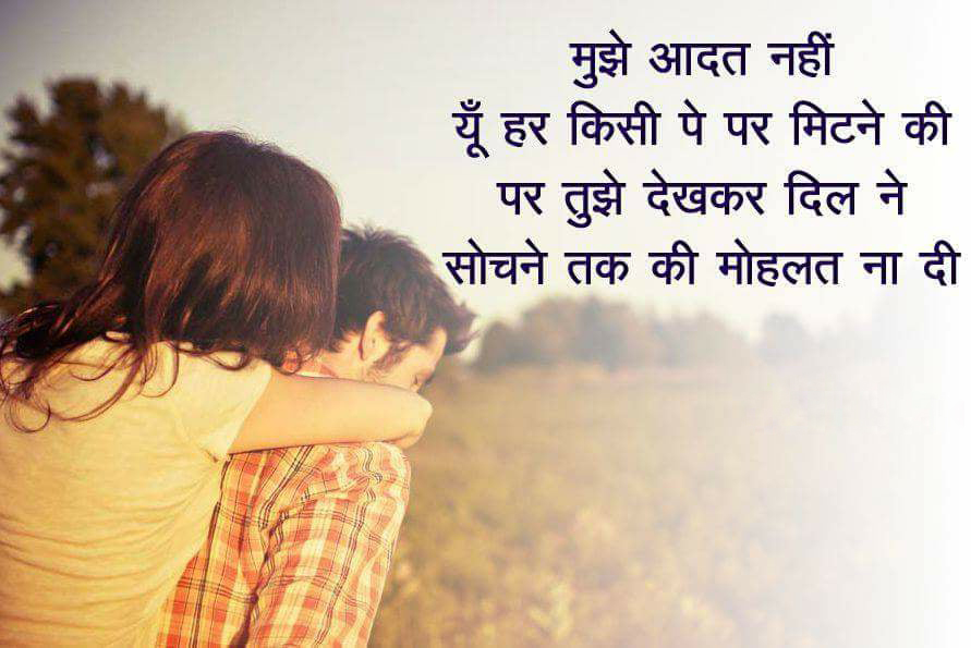 Hindi Shayri Friendship