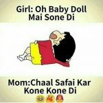 Girl – Oh Baby Doll main Sone di – Funny Photo for Girls