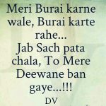 Meri Burai Karne Wale – Hindi Shayari Photo