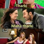 Tharki – Funny Photo for Facebook