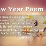 New Year SMS Wishes – New Year 2018 Shayari