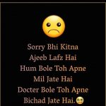 Hindi Photo for WhatsApp