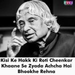 Hindi Inspirational Quote