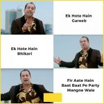 Rahat Fateh Ali Khan funny Photo