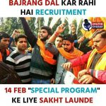 Breaking News – Bajrang Dal Funny Photo