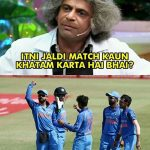 Cricket Funny Photo