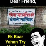 Dear Friend – Funny Photo for WhatsApp