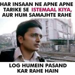 Hindi Heart Touching Quote