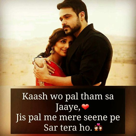 Funny Photo First Night moreover Piyar Shayari Photo as well 19 Best Collection Heart Touching Goodbye Quotes Sayings likewise Hindi Heart Broken Shayari Image furthermore Good Morning Status Whatsapp Facebook. on funny status quotes