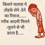Heart Touching quote photo